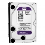Western Digital Purple HDD 4TB (3YW)